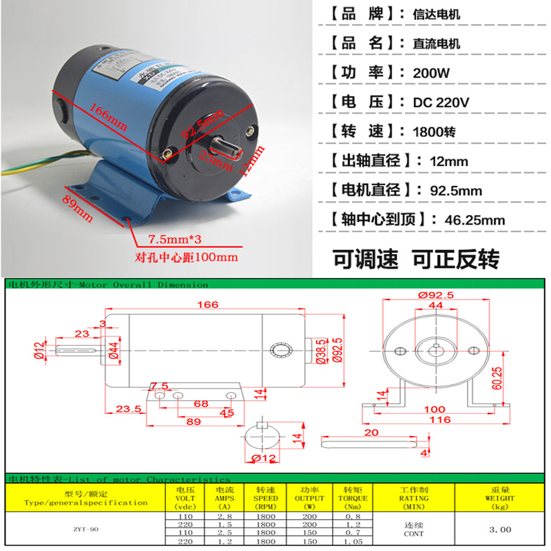 200W permanent magnet DC motor 220V 1800rpm high speed motor forward and reverse speed small motor bringsmart dc 220v electric motor high speed motor high power 200w speed regulation 220v dc motor