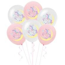 10Pcs White Pink Unicorn Latex Balloons Baby Shower Decoration Confetti Balloon Birthday Party Wedding Kids Decor Supplies