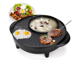 Electric BBQ Furnace Non-smok stick roast shabu-electric barbecue grill indoor Outdoor Party 5 gears temperature control