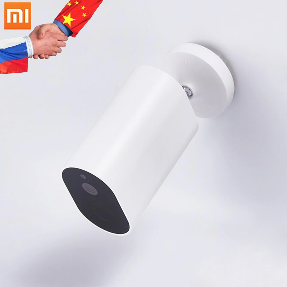 Original Xiaomi Mijia Smart Camera Battery Gateway CMSXJ11A 1080P AI Humanoid Detection 360 IP Waterproof Wireless Cameras Cam reflection