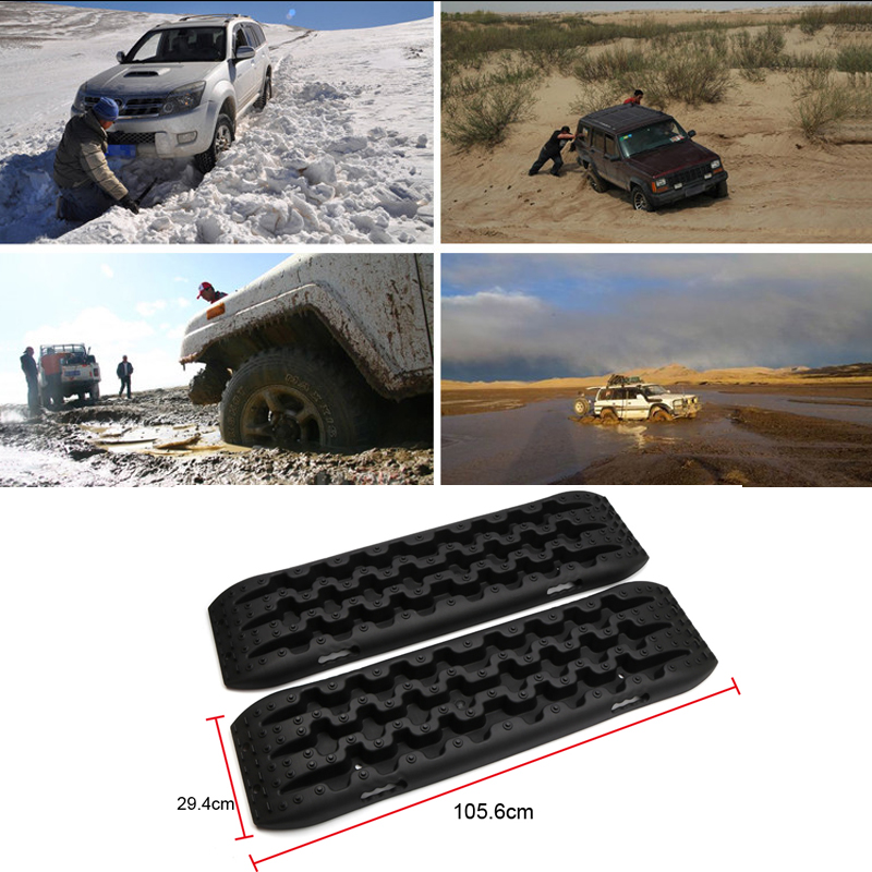 KIMISS Car Emergency Tire Traction Mat Car Wheel Anti-Skid Pad Tire Traction Non-Slip Mat Plate Grip for Snow Mud Ice Sand,ABS