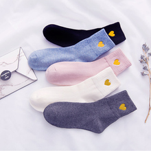 Fashion 1Pair Cotton Red Heart College Style Casual Comfortable Female Socks Clothing Accessories
