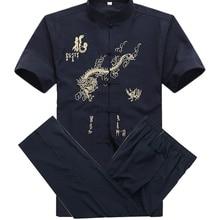 Китайский Мужской Хлопковый костюм кунг-фу с вышивкой Wu Shu, униформа Tai Chi, одежда, рубашка с коротким рукавом+ штаны M, L, XL, XXL, XXXL MS013