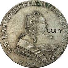 Россия Elizabeth Rouble 1743 MMA латунный посеребренный копия монет