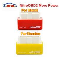 50 개/몫 DHL 무료 더 전원 Nitroobd2/연료
