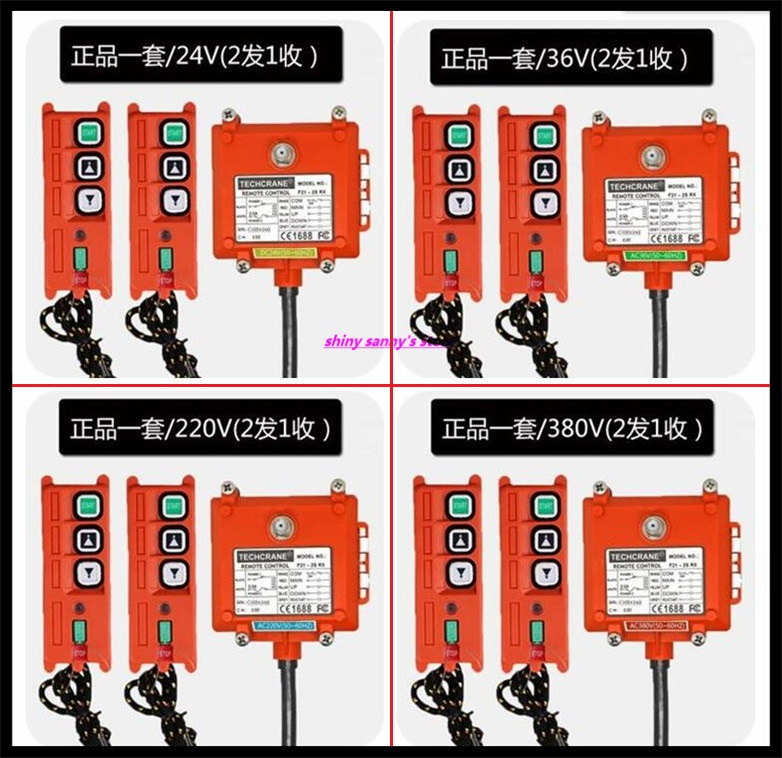 F21-2S Industrial Remote Controller Electric Hoist Remote Control Winding Engine Sand-blast Equipment Brand NewF21-2S Industrial Remote Controller Electric Hoist Remote Control Winding Engine Sand-blast Equipment Brand New