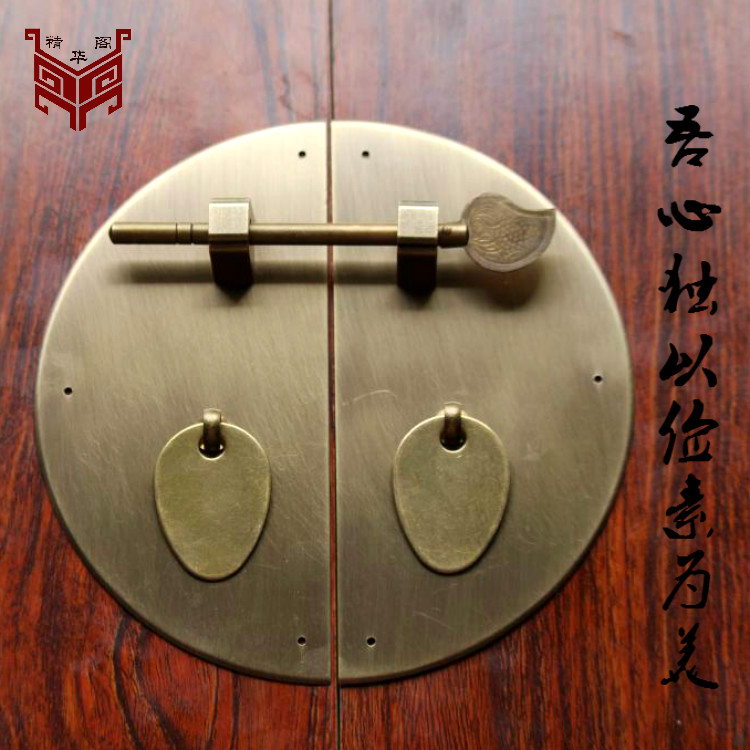 Chinese antique furniture of Ming and Qing Dynasties copper handle cabinet shoe bookcase wardrobe door handle simple retro small european modern bronze doors handle chinese antique glass door handle door handle carving