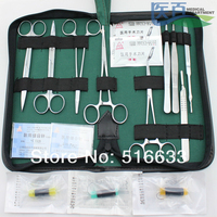 SG POST Free Shipping Surgical Sewing Bag Surgical Suture Package Kits Set Including Medical Scissors