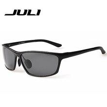 JULI Moda Verano Polarizada Recubrimiento Sunglass Aleación gafas de Sol Polaroid Hombres Mujeres Marca Diseñador gafas de Sol oculos gafas de sol