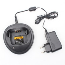 PMLN5192 WPLN4137 WPLN4139 Battery Charger for MOTOROLA Radios CP200 EP450 CP040 CP140 CP180 DP1400 GP3688 PR400 DEP450 CP150