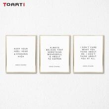 Citations modernes de motivation