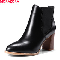 MORAZORA Women Fashion Genuine Leather Boots Simple Top Quality Pointed Toe Boots Spring Autumn Popular Boots