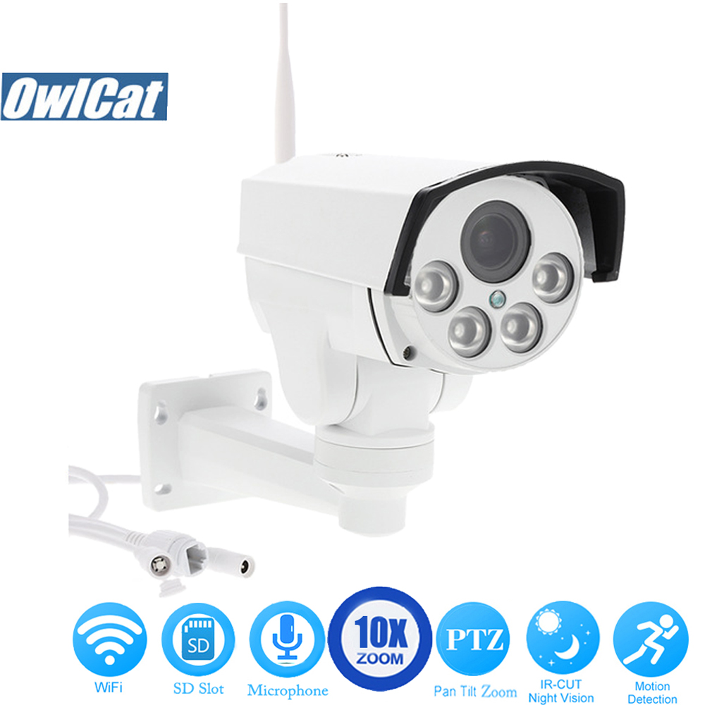 OwlCat HD 1080P Waterproof/Outdoor Bullet PTZ Wifi IP Camera 2.0mp 5X 10X Optical Zoom Wireless Audio Mic IR Onvif 2.4 SD Card