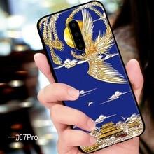 Chinese Sayings Yu Yue Longmen Carps Jumping Dragon Gate Arts phone case For Oneplus 7 Pro oneplus cover