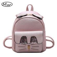 Луна дерева Для женщин мини-рюкзак из искусственной кожи корейский милый кот Средства ухода для век Блёстки рюкзак детей Обувь для девочек Обувь для мальчиков школьная сумка рюкзак