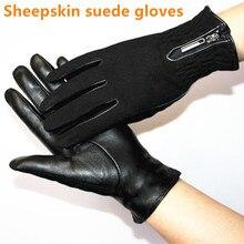 Rękawice z owczej skóry kobiet pogrubienie jesienią i zimą ciepłe nowe zamszowe rękawiczki moda zipper style skórzane rękawiczki