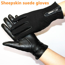 Sheepskin gloves women thickening autumn and winter warm new suede fashion zipper style leather finger