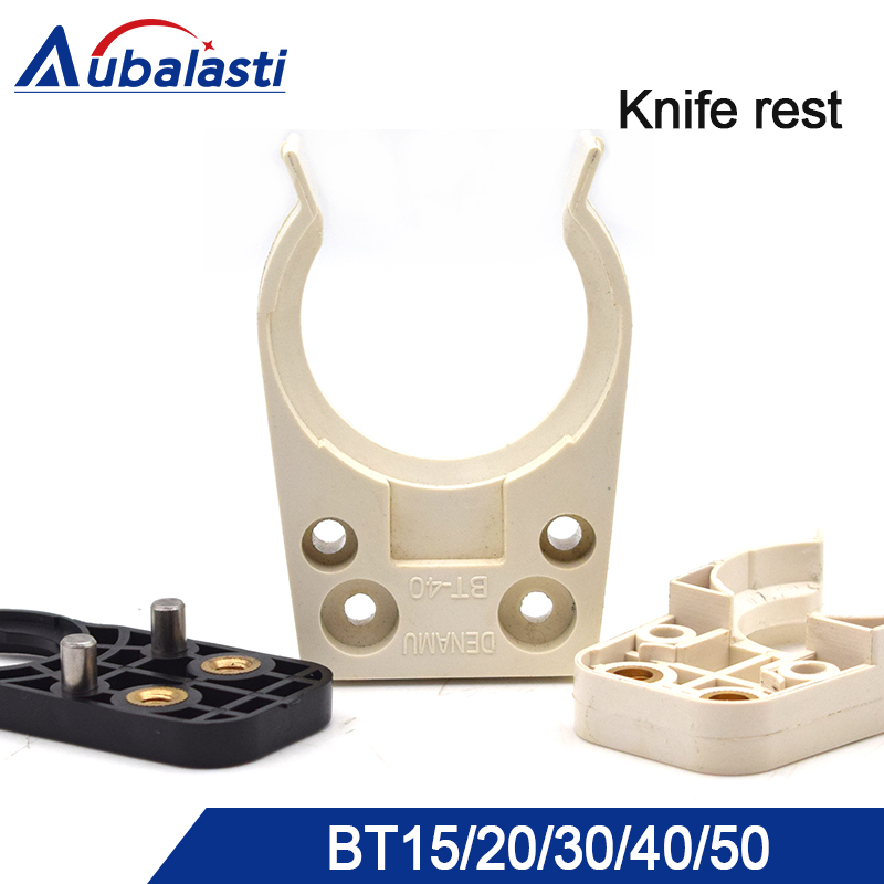 Automatic tool change spindle Knife holder  knife Claw BT15 BT20 BT30 BT40 BT50Automatic tool change spindle Knife holder  knife Claw BT15 BT20 BT30 BT40 BT50