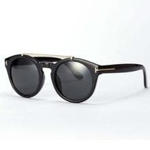 New Hot Womens Retro Dual Bridge Full Rim Sunglasses Metal Frame Eyeglasses Brand Designer Goggles 2016