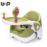 Портативный многофункциональный детский стул столовая стул для детей, чтобы научиться есть детское сиденье стул Bb