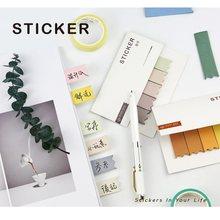 8 sztuk kolor tęczy naklejki cztery pory roku notatnik kartki samoprzylepne Do zrobienia etykiety papiernicze akcesoria biurowe szkolne 6178