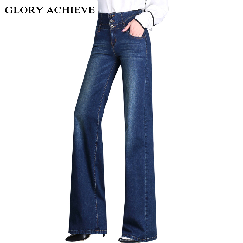 Plus Size 26-33 Women Quality Wide Leg Jeans Ladys Fashion Full Length Big Straight Denim trousers Boot Cut Flares Pants vintage women jeans calca feminina 2017 fashion new denim jeans tie dye washed loose zipper fly women jeans wide leg pants woman