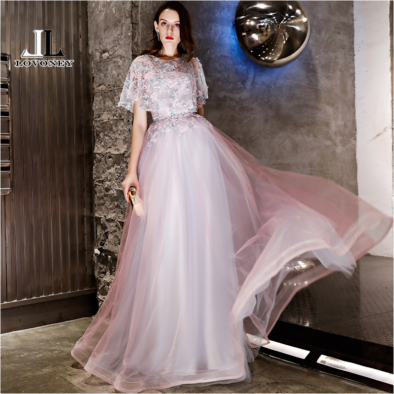 LOVONEY Elegant A Line Tulle Long Evening Dress with Detachable Shawl Robe De Soiree Formal Dress