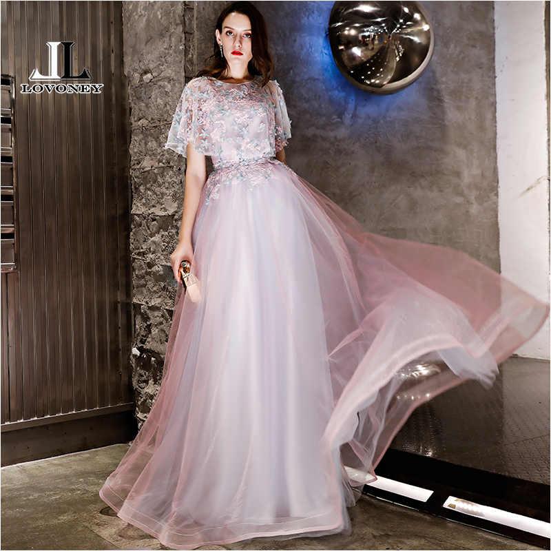 f07f6f0ab3b LOVONEY Elegant A Line Tulle Long Evening Dress with Detachable Shawl Robe  De Soiree Formal Dress