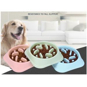 Hateli Pet Anti-mite Dog Food