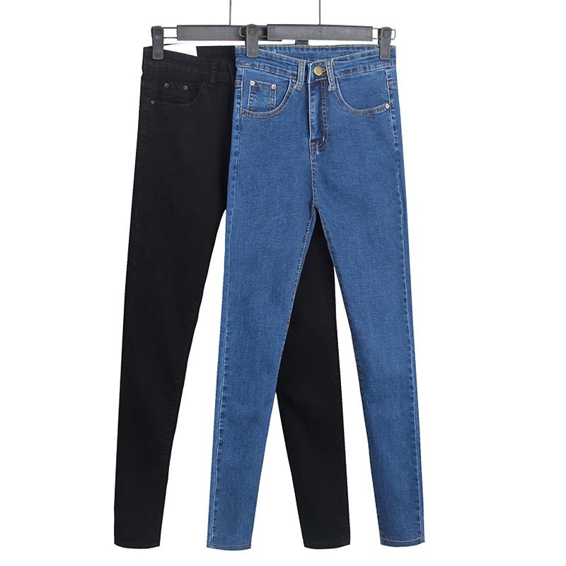 High Waist Jeans Women Autumn Stretch Plus Size Female Jeans Skinny Pencil Denim pants woman Elastic jeans Trousers rosicil women vintage low waist jeans pencil stretch denim pants female slim skinny trousers for woman womens plus size