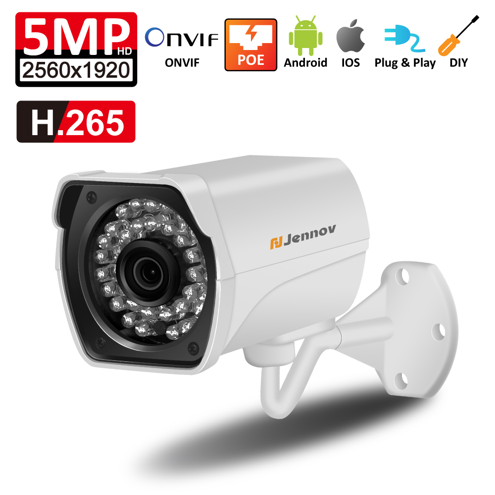 HD POE IP Camera P2P Outdoor Video Surveillance kit H.265 5MP 2MP Onvif Home Security Camera IR Night App Remote View Ipcam h 265 h 264 2mp 4mp 5mp full hd 1080p bullet outdoor poe network ip camera cctv video camara security ipcam onvif rtsp