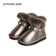 CCTWINS KIDS 2017 Winter Baby Girl Fashion Pearl Warm Shoe Children Pu Leather Ankle Boot Toddler Brand Snow Boot Boy CS1450(China)