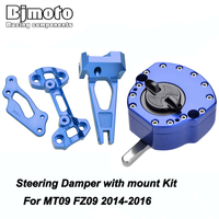 BJMOTO MT09 FZ09 Motorcycle Accessories Steering Damper with Bracket Mouting Support For Yamaha MT 09 MT 09 FZ 09 XSR900ABS