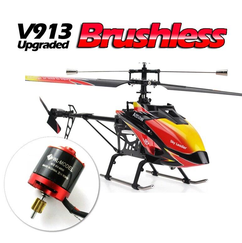 Brushless Motor WL Toys V913 Uppgrade Version Sky Dancer 4 Channels RC Helicopter 2.4GHZ Built-in Gyro 4pcs wltoys v913 v913 25 rc helicopter spare parts 7 4v 1500mah battery v913 battery