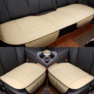 Image 2 - Бесплатная доставка, чехлы для автомобильных сидений из бамбукового угля и кожи, всесезонные подушки для сидений, чехлы для автомобильных сидений, подушки сидений