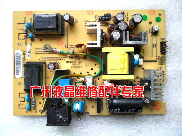 Free Shipping>Original 100% Tested Work PFD1795 PWB-0867A-03 TAI-404E E196041 GDP-002 power board pwb 1389 pwb 1389 1a 2311f good working tested