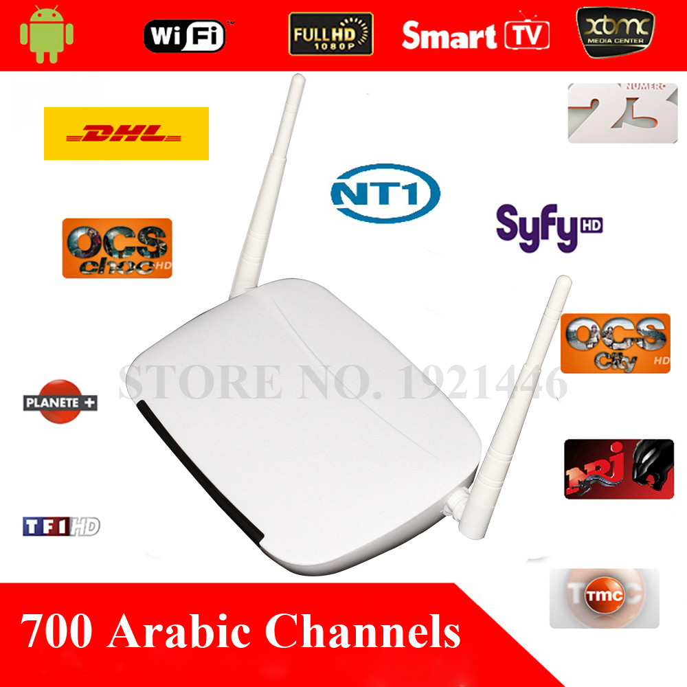 Free QHDTV Arabic IPTV Box 700 Arabic Channels Box Office HD Movies Sky Android 4.4 WiFi HDMI Smart TV Box In Stock Fast By DHL
