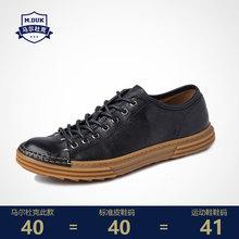 Retro leather British leisure shoes Korean fashion mens shoes designer shoes men high quality all-match cowhide sneaker fashion