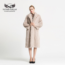 Top Quality Luxury Mink Coat,2017 New Style Top Quality Real Value Mink Coat,Female Fur Coat Natural Fur,Women's Mink Fur Coat