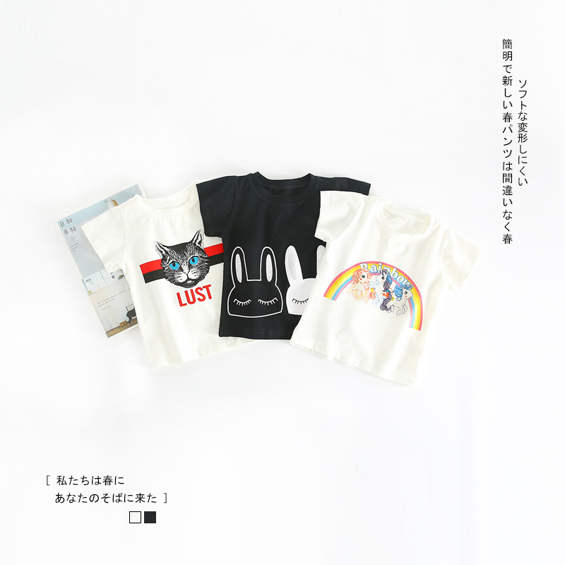 2018 Cotton Kids T-Shirt Children Summer Short Sleeve T-Shirts for Boys Girls Clothes Baby Boy Rainbow Horse T Shirt Toddler Top