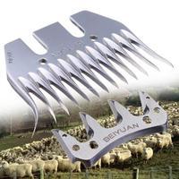 Вьющиеся лошадь овец керлинг зуб фрезы лезвия для GTS 2005 Остер сдвиг мастер heiniger клипер овец