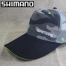 2018 NEW SHIMANO Fishing hat sun Mesh Sunscreen Breathable summer sports cap light outdoors Leisure SHIMANOS Free shipping