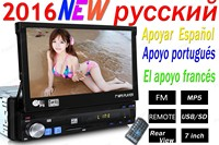 3 6 TFT Screen Car Radio 1 Din USB SD Car MP4 Car MP5 Video Player