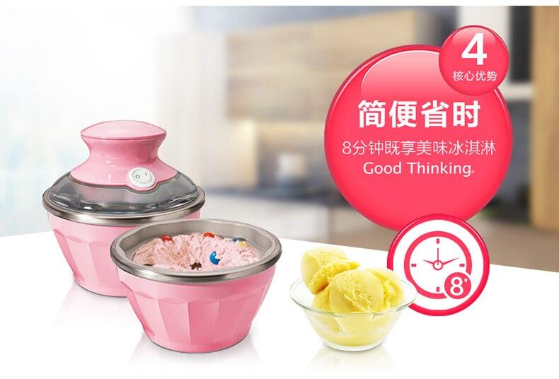 Ice Cream Machine Household Fully Automatic Double Bowl Self-control Ice Cream Machine Small-sized Fruits Ice Cream Machine 7