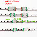 Free shipping 9mm Linear Guide MGN9 L= 300mm linear rail way + MGN9H Long linear carriage for CNC X Y Z Axis