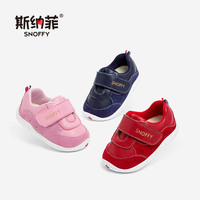 Baby Boys Girls Moccasin First Walkers Newborn Baby Leather Shoes Spring Autumn Toddler Infant Prewalker Shoes TX416