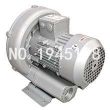 цена на Free shipping 2RB310-7AH16  0.75KW mini  shrimp ponds aeration air blower/ring blower/side channel vacuum pump/copmpressor