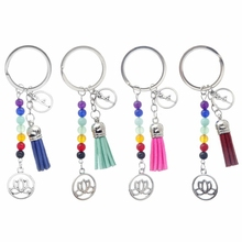 Fashion Chakra Colorful Stone Beads Keychain 7 Chakras Energy Yoga Fitness Key Chains Lotus Tassel Rings Jewelry Gifts