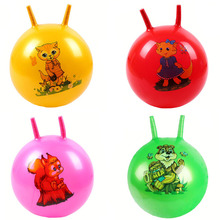2016 Bouncing Ball For Children Handle The Ball Bouncing Claw The Outdoor Fun Toy Balls Ball Sports Inflatable Toys VBE03 T15