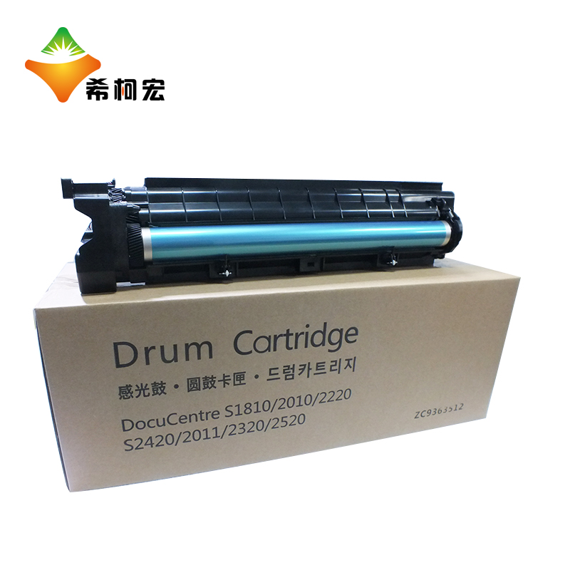 DC1810s drum cartridge for Xerox DocuCentre s1810 2010 2220 s2420 2011 2320 2520 drum unit / compatible and new